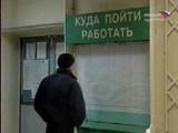 В Крыму центры занятости завалены заявлениями по безработице – власти