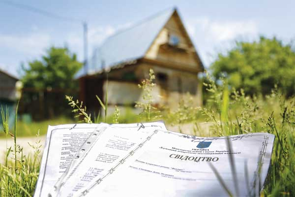 Жителі Херсонщини активно реєструють земельні ділянки