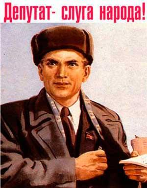 Стало известно, кто победил в одномандатных округах в Севастополе