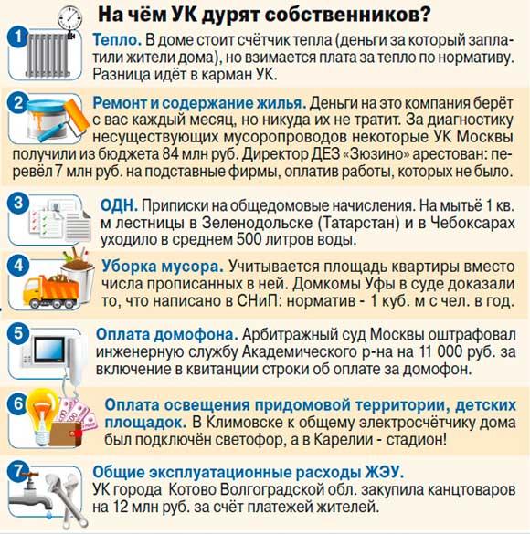http://meridian.in.ua/images/uploads/201408/vorovstvo.jpg