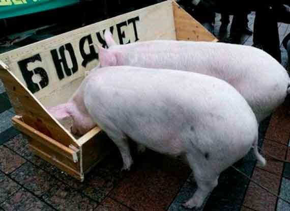 """""""Пока я не вижу возможностей для голосования за бюджет"""", - Сыроид о позиции """"Самопомочи"""" - Цензор.НЕТ 2785"""