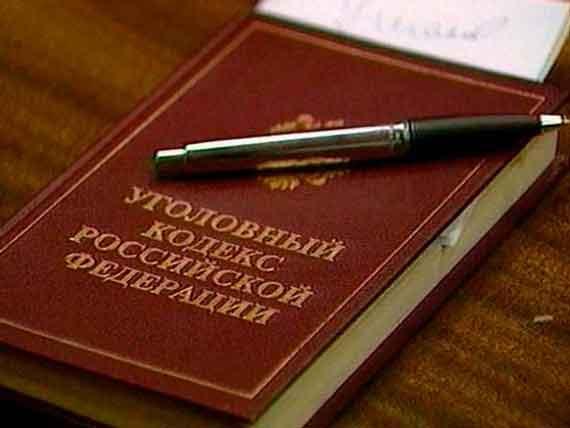 ВСевастополе возбуждено уголовное дело одоведении досамоубийства
