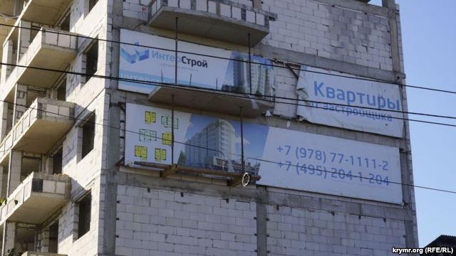 Ввод жилья вНижнем Новгороде вырос вполтора раза заянварь-август 2015-го года