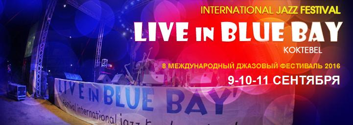 фестиваль Live in Blue Bay