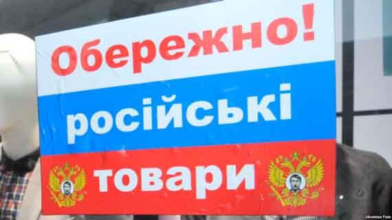 Кабмин обнародовал решение обответном эмбарго на русские товары