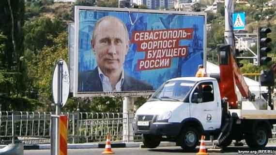 президент России Владимир Путин на биллборде в Севастополе