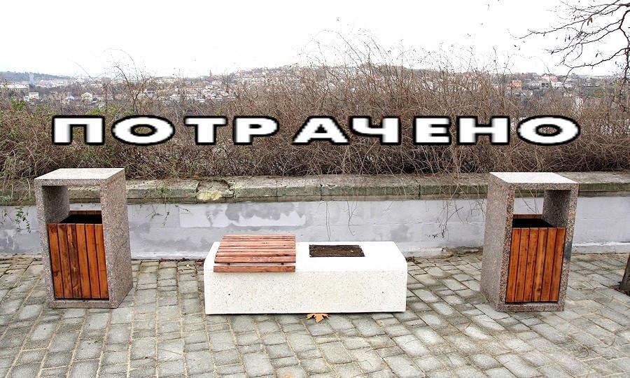 самый безобразный ремонт в новейшей истории Севастополя (фото, видео)